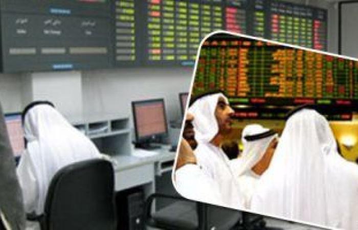 """هبوط """"قطر"""" وحيدة ببورصات الخليج.. والأسواق الإماراتية تربح 24.5 مليار درهم"""