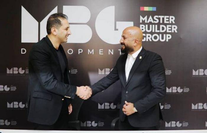 """MBG""للتطوير العقارى تتعاقد مع كريم مأمون رئيسًا للقطاع التجارى ضمن خطتها الاستراتيجية الجديدة"