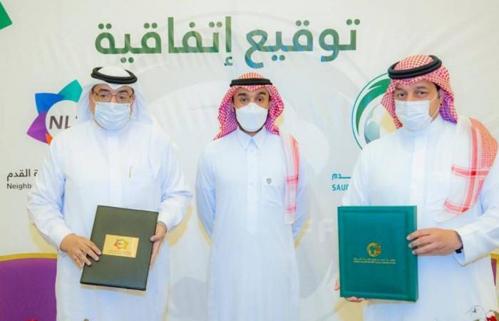 اتحاد الكرة السعودي يوقع اتفاقية شراكة مع «دوري الأحياء»