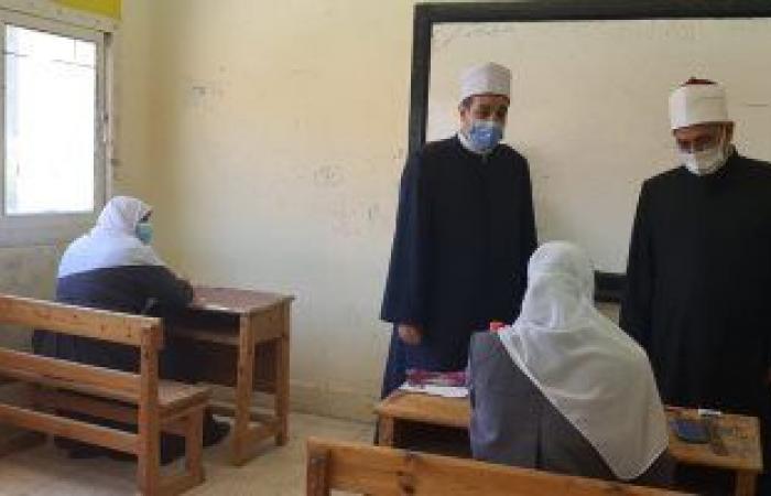 جولة لرئيس المعاهد الأزهرية بلجان الثانوية فى أول أيام الامتحان.. صور