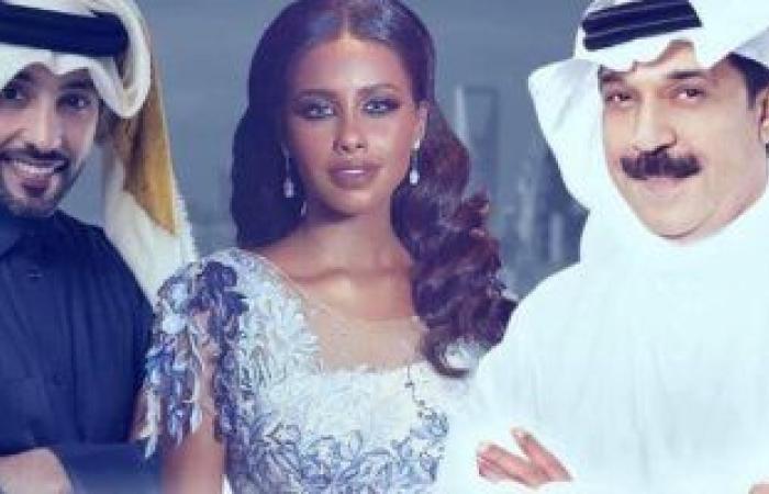 عبد الله الرويشد وداليا مبارك يحييان حفلاً غنائيًا فى السعودية 25 يونيو