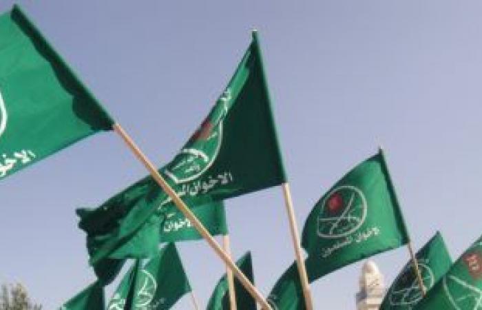 """ذكرى ثورة 30 يونيو.. """"الإخوان"""" من وهم أستاذية العالم إلى البحث عن مأوى.. فيديو"""