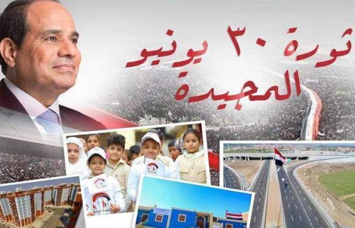 رئيس البرلمان العربي: يونيو ثورة تلاحم الشعب المصري وجيشه للعبور إلى الأمن والاستقرار