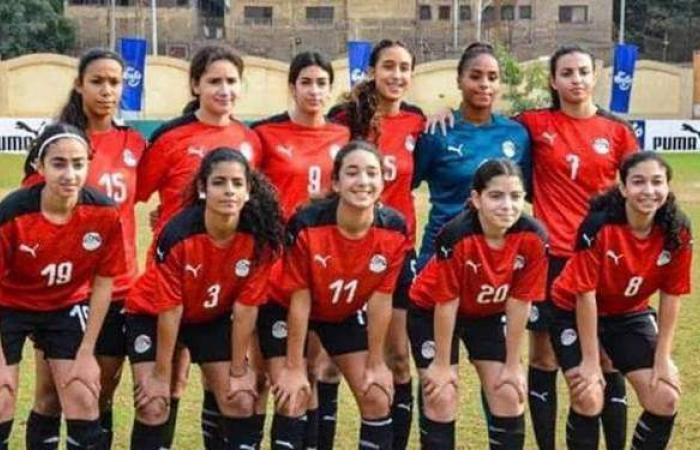 ختام معسكر منتخب السيدات استعداداً للبطولة العربية