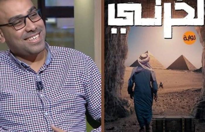 طبعة ثانية من رواية الخرتي للكاتب محمد إبراهيم طعيمة في معرض الكتاب