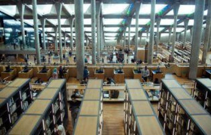 مكتبة الإسكندرية تغلق أبوابها اليوم وتعاود العمل الأحد المقبل.. اعرف التفاصيل