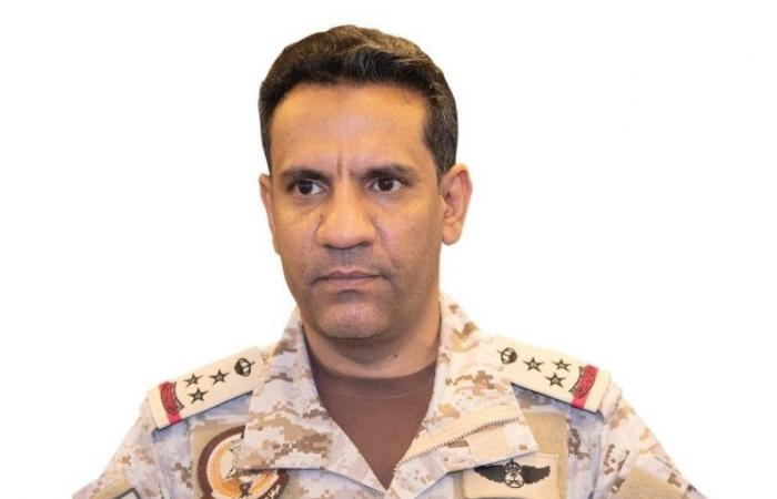 التحالف: اعتراض مسيرة مفخخة داخل الأراضي اليمنية أطلقتها مليشيا الحوثي باتجاه السعودية