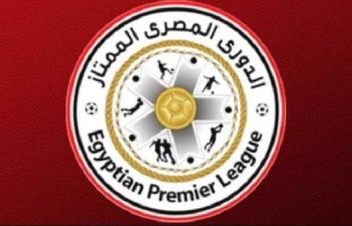 مواعيد مباريات الدوري المصري اليوم الخميس 1-7-2021 والقنوات الناقلة
