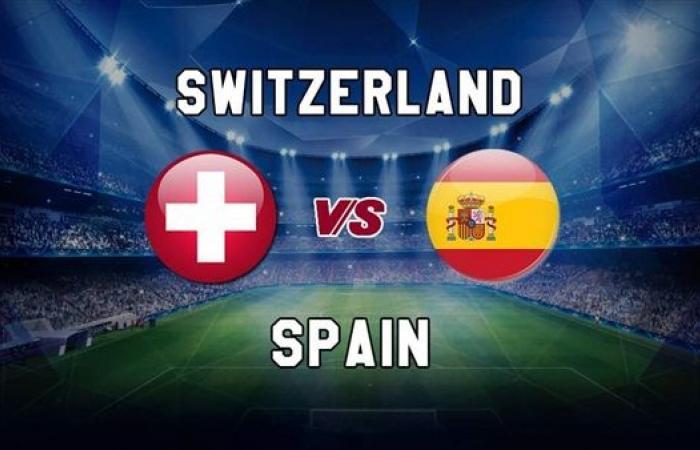 موعد مباراة إسبانيا ضد سويسرا في دور ربع نهائي كأس أمم أوروبا