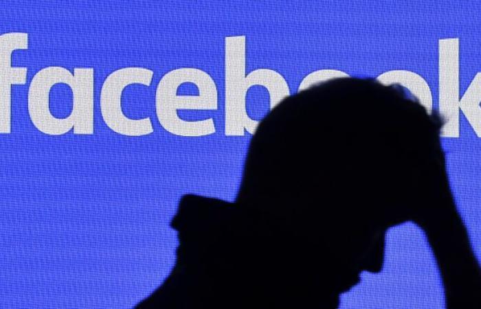 """""""دكتور ويب"""" الروسية تحذر من تطبيقات تسرق بيانات مستخدمي """"فيسبوك"""""""