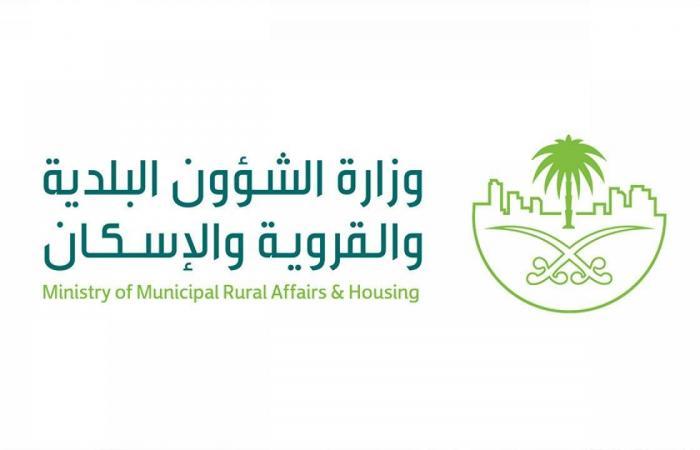 5 مراحل لتطبيق كود البناء السعودي الذي يبدأ اليوم