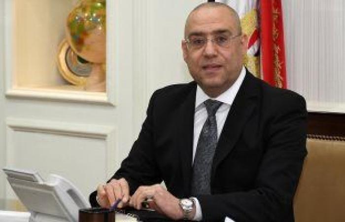 وزير الإسكان يضيف عددا من المواد لللائحة التنفيذية لقانون البناء رقم 119 لسنة 2008