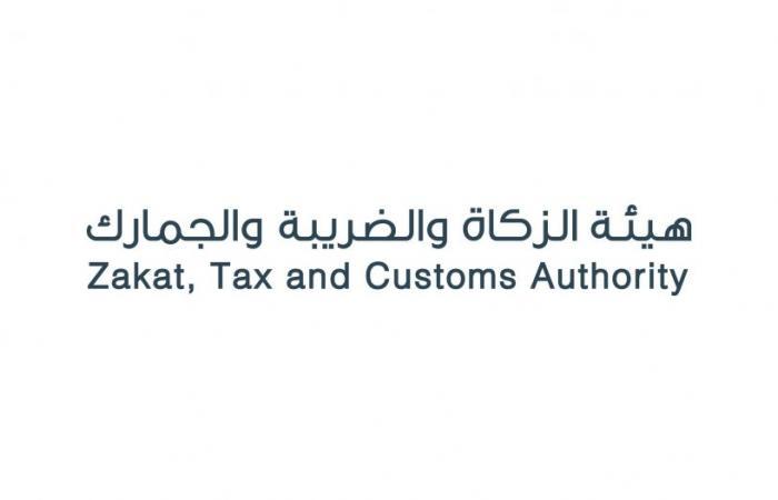 الزكاة والضريبة والجمارك: نكافح الاقتصاد الخفي بالفاتورة الإلكترونية