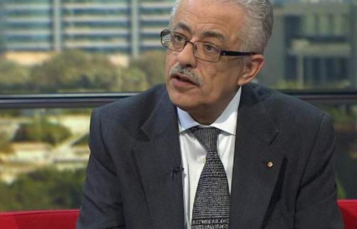 تصريح حاسم من وزير التعليم بشأن ما تردد عن موعد بدء العام الدراسي الجديد