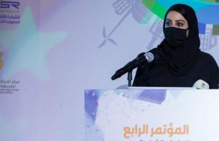 الأميرة فهدة آل سعود: جمعية تراؤف تقدم جهودًا جبارة لأيتام حفر الباطن
