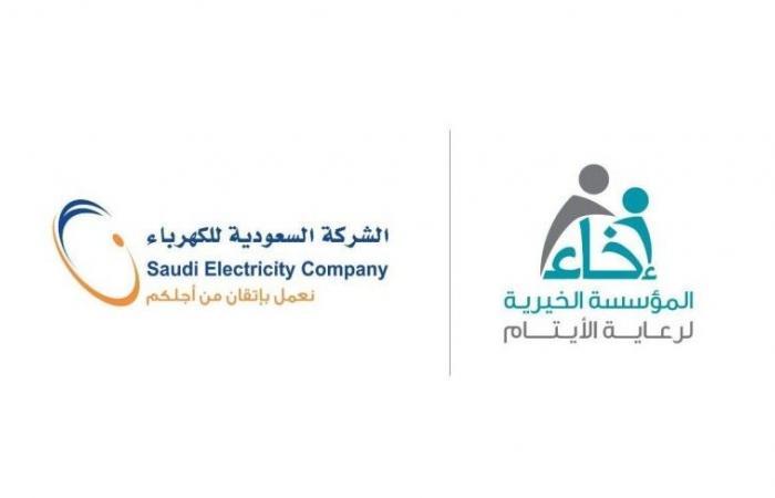 «السعودية للكهرباء» تنفذ دورات تدريبية وتطويرية لـ40 من أبناء وبنات «جمعية إخاء» لرعاية الأيتام