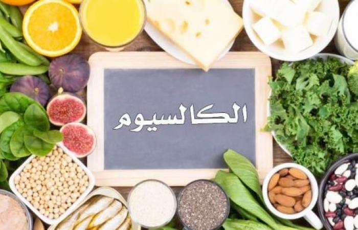هذا أهم عنصر غذائي يحتاجه الجميع ولا ينتجه الجسم
