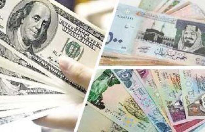 أسعار العملات اليوم الجمعة 2-7-2021
