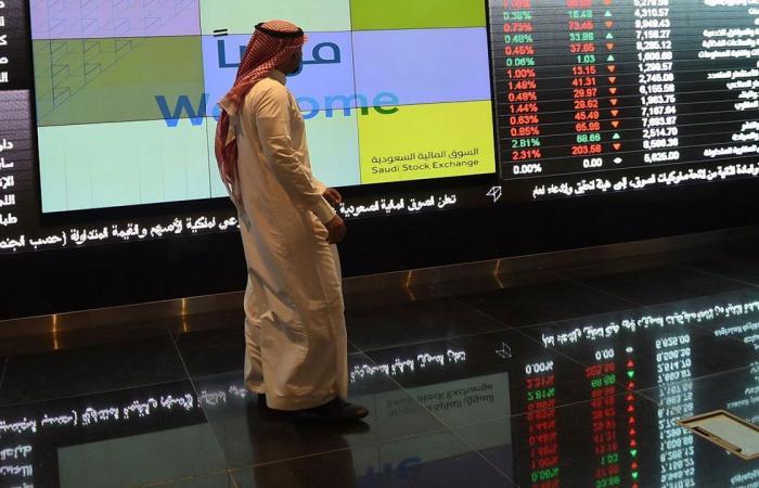 «سوق الأسهم»: يجوز لمواطني دول مجلس التعاون «التداول بالسعودية»