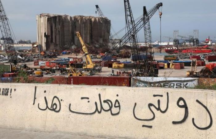 المحقق العدلي بقضية انفجار مرفأ بيروت طلب رفع الحصانة عن وزراء ونواب تمهيدا للادعاء عليهم