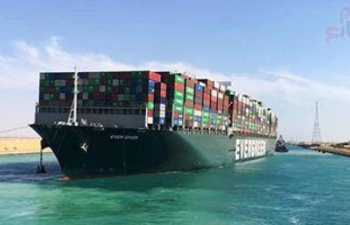 """المحكمة الاقتصادية بالإسماعيلية تنظر الأحد قضية السفينة """"إيفر جيفن"""""""