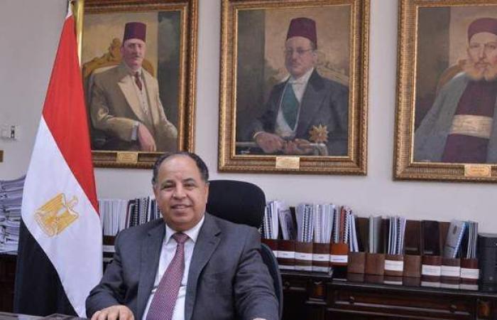 المالية: مصر تتوصل مع 130 دولة إلى اتفاق تاريخي لمعاملة الشركات متعددة الجنسيات ضريبيًا
