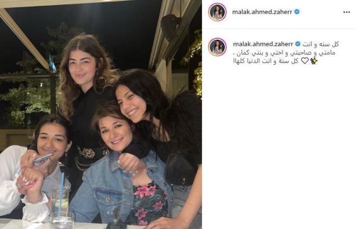 أحمد زاهر يحتفل بعيد ميلاد زوجته: أجمل حبيبة.. وليلى وملك:الضهر والسند..صور