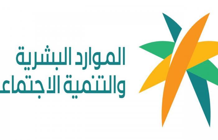 وزارة «الموارد البشرية»: مهنة الحراسات الأمنية تحت مظلة «السعودة»