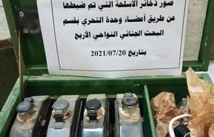 ترسانة ذخائر.. كيف تتحدى ليبيا الأسلحة غير المرخصة لتأمين الانتخابات المقبلة