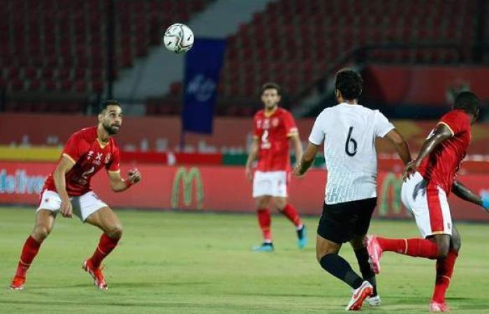 التعادل السلبي يسيطر على مباراة الأهلي والبنك بعد 15 دقيقة