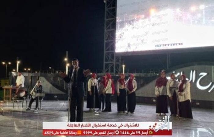 قصور الثقافة تحتفل بعيد الأضحى بالطور العاصمة