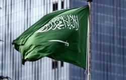 أخبار السعودية اليوم.. أوامر ملكية بتعيين مسؤولين والإطاحة بمواطنين لمسؤوليتها عن اختفاء فتاة