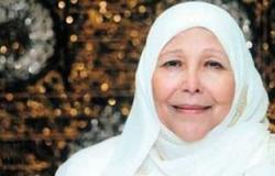 أسرة الدكتورة عبلة الكحلاوى تنعيها: وداعا وموعدنا على الحوض وصلاة الجنازة غدا