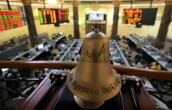 البورصة المصرية تخسر 19.5 مليار جنيه في أسبوع
