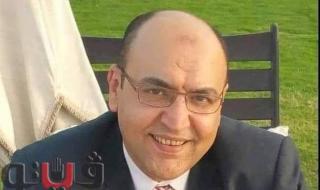 عبدالنبى عميدا للمعهد العالى للخدمة الاجتماعية بكفر صقر في الشرقية