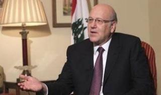 رئيس وزراء لبنان يطلع على نتائج التحقيقات الأولية بضبط شحنة نيترات الأمونيوم