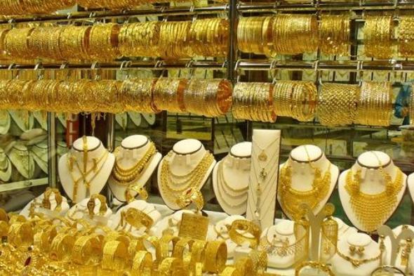 أسعار الذهب اليوم الثلاثاء 27-7-2021.. تراجع في سعر المعدن الأصفر