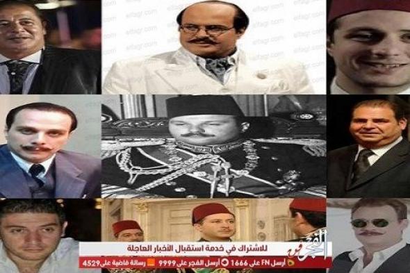 في يوم التنازل عن العرش ومغادرة البلاد.. كيف تناولت الأعمال الفنية شخصية الملك فاروق