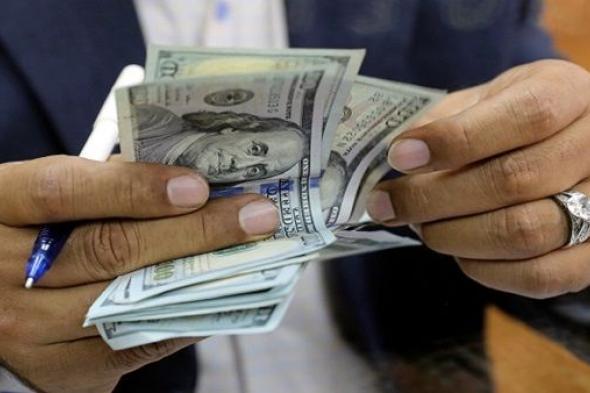 أسعار الدولار في البنوك اليوم الثلاثاء 27-7-2021