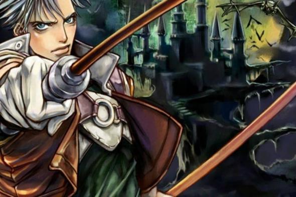 مجموعة Castlevania Advance Collection تظهر مجدداً وهذه المرة في تايوان