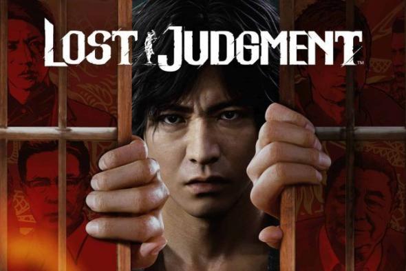 مراجعة Lost Judgment