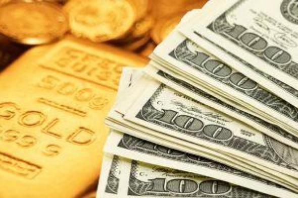 أسعار الذهب والعملات فى السعودية اليوم السبت 18-9-2021