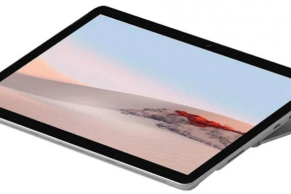 تسريبات تستعرض تفاصيل مواصفات جهاز Surface Go 3