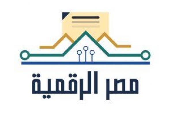تعرف على خدمات منصة مصر الرقمية وكيفية التسجيل