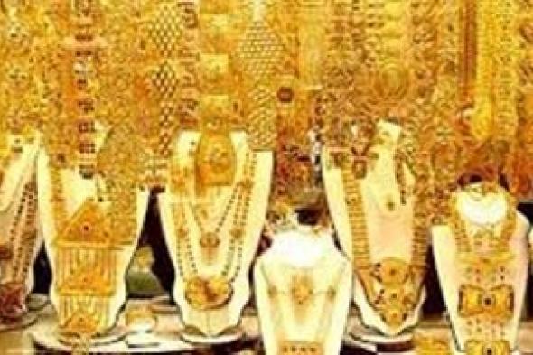 أسعار الذهب اليوم.. أحداث غيرت بورصة المعادن الثمينة للاتجاه الأحمر