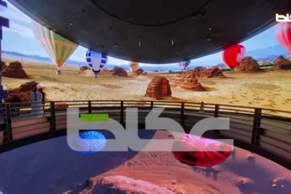 جناح السعودية في «إكسبو2020 دبي» رحلة سمعية بصرية عبر 23 موقعا في مختلف مناطق المملكة