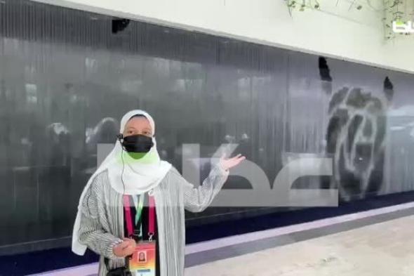 أطول ستارة مائية في الجناح السعودي بمعرض «إكسبو2020» في دبي