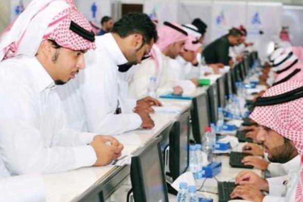 المعهد السعودي التقني للتعدين: فتح باب القبول ببرنامج الدبلوم المنتهي بالتوظيف الفوري