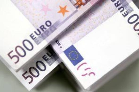 سعر اليورو اليوم الخميس 21-10-2021