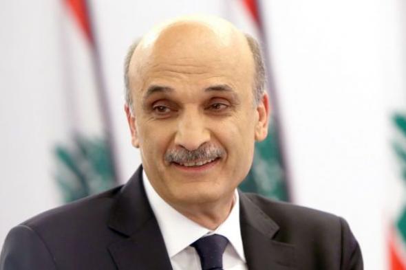 لبنان... المحكمة العسكرية تطلب إفادة جعجع بشأن أعمال العنف الأخيرة في بيروت